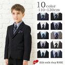 入学式 スーツ 男の子 110 120 130cm 入学 小...