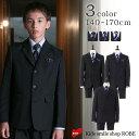 卒業式 スーツ 男の子 140 150 160 170cm ...