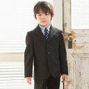 入学式 スーツ 男の子 小学生 卒園式 子供服 ブラックフォーマル 5点セット 110 120 13...