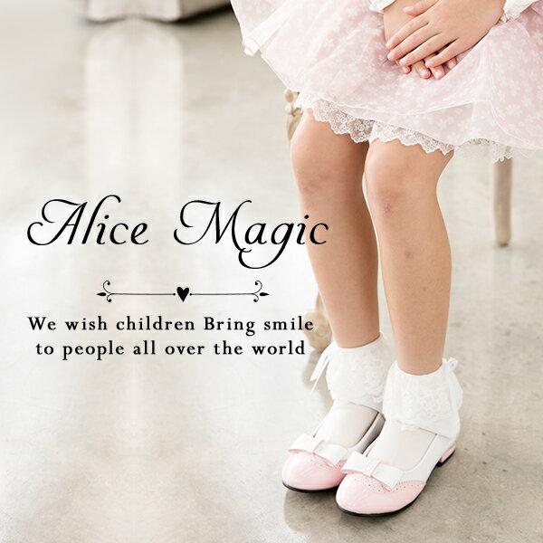 子供用靴下 サテンリボン&2段フリルソックス[女の子 フォーマルキッズ ジュニア ショート…...:robe:10000381