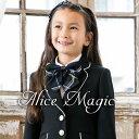 入学式 子供服 女の子 スーツ 4点セット ブラックフォーマ...