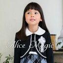入学式 子供服 女の子 スーツ 3点セット ブラックフォーマ...