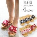 日本製 MADE IN JAPAN 日田下駄 サンダル スラッカー キッズ 女の子 男の子 子供靴 キッズ ジュニア 17.5 21cm