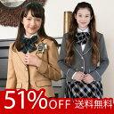 【大人気商品】卒業式 スーツ 女の子 小学生 子供服 5点セット 150 160 165cm ベージ
