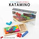 【送料無料】子供 ゲーム KATAMINO カタミノ プログラ