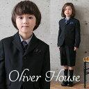 【2018新作】入学式 スーツ 男の子 ブラックフォーマル 5点セット OLIVER HOUSE オ...