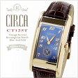 CIRCA 腕時計 ブルー 〈 CT125T 〉サーカ 腕時計 メンズ レディース 革ベルト 時計 ゴールド アンティーク ビンテージ 誕生日 入社祝い 入学祝い 卒業祝い プレゼント 人気 nano universe 【送料無料】