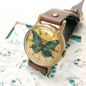 GothicLaboratory世界一美しい蝶モルフォ蝶の腕時計Lアンティーク腕時計レディースかわいい革ベルト手作りゴールド誕生日プレゼント【楽ギフ_包装選択】【楽ギフ_送料無料】02P01Jun14