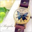 【再入荷】世界一美しい蝶 モルフォ蝶の腕時計 MGothic Laboratory Classic Wristwatch M-size Morphoアンティーク 腕時計 レディース かわいい 革ベルト 手作り 時計 ゴールド お誕生日 入社祝い 入学祝い 卒業祝い プレゼント【送料無料】