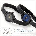 VIDA+ Japan vintage レディース腕時計 ブラック〈 ビーダプラス スワロフスキーモデル 〉腕時計 レディース かわいい 時計 アンティーク チ...
