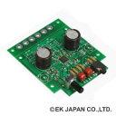 〈 電子工作キット 〉 20Wステレオデジタルアンプ [ PS-3246 ] 【イーケイジャパン EK JAPAN ELEKIT】