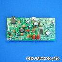 USB-DACモジュール [ PS-3249R ] 【イーケイジャパン】