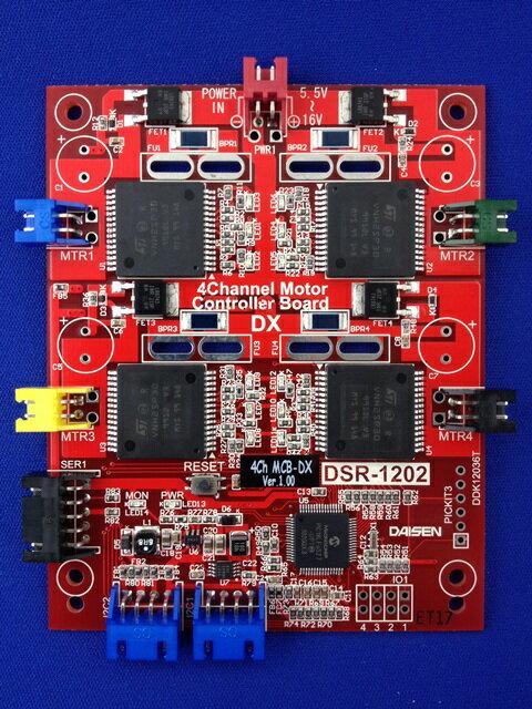〈 ロボカップ 〉4CHモータコントローラ   型番:DSR-1202【ダイセン電子工業】