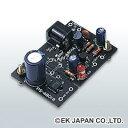 〈 電子工作キット 〉 ミニ安定化電源モジュール [ PS-4801 ] 【イーケイジャパン EK JAPAN ELEKIT】