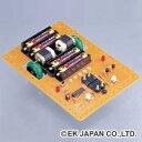 〈 電子工作キット 〉 ライントレースカー [ MR-002 ] 【イーケイジャパン EK JAPAN ELEKIT】 【プレゼント包装可】【楽ギフ_包装】