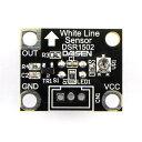 〈 ロボカップ 〉 ホワイトラインセンサー e-gadget用 DSR1502 【ダイセン電子工業】