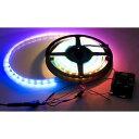 RGB LEDストリップとスマートフォン操作用 Arduinoキット