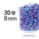 【セール】30個 おはじき型 チェコビーズ 8mm 紫 パー...