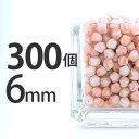チェコビーズ ガラスビーズ 手芸 ビーズ/300個 6mm ...