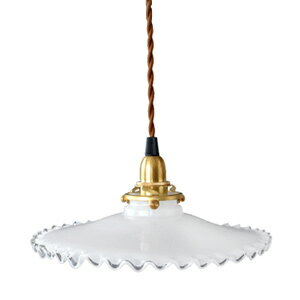ミルクガラスペンダン Trump frill 100 cm (LED retro, cafe, indirect lighting, interior lighting, pendant lamp, brass, antique, bare light bulbs, レトロガラス )