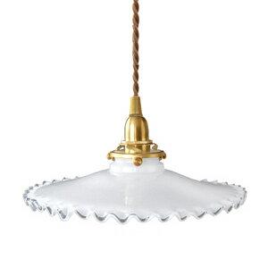 Milk galas pendant lamp frill 100 cm (retro LED antique lighting fixture floor lamps kitchen naked bulbs, retro, cafe, indirect lighting, interior lighting, pendant lamp, brass)
