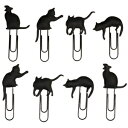 [an email service postage 180 yen] Kitty Clip (Kitty clip) (magnet cat cat puhlmann Netherlands Jorine Oosterhoff stationery, stationery, gift, present, present, cat goods cat goods cat goods cat miscellaneous goods cat miscellaneous goods cat miscellaneous goods cat neko cat cat CAT)