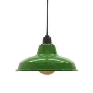 Retro enamel lamp 10-inch green (LED enamel, enamel, and better lighting would, enameled and lighting, ceiling lighting, Cafe and Nordic and sealing ceiling light interior lighting, living dining Cafe