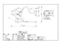 IEPEフロント図面