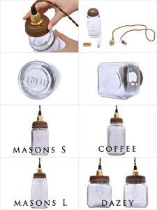 InTheBottleLampcoffee