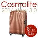 サムソナイト コスモライト3.0 スピナー 81cm コッパーブラッシュ Samsonite Cosmolite 3.0 Spinner V22-86-307 ...
