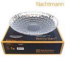 Nachtmann ナハトマン BOSSA NOVA 77672 ボサノバ ボウル 25cm