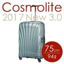 サムソナイト コスモライト3.0 スピナー 75cm アイスブルー Samsonite Cosmolite 3.0 Spinner V22-51-304 94L