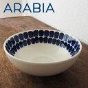 Arabia アラビア 24h トゥオキオ Tuokio ボウル ディーププレート 18cm コバルトブルー
