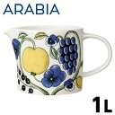 Arabia アラビア Paratiisi ブルー パラティッシ ピッチャー 1L