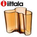 iittala イッタラ アルヴァアアルト Alvar Aalto ベース 120mm デザート