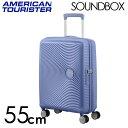 ショッピングスピーカー サムソナイト アメリカンツーリスター サウンドボックス 55cm デニムブルー American Tourister Sound Box Spinner 35L〜41L EXP