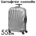 サムソナイト コスモライト リミテッド エディション 55cm アルミニウム Samsonite Cosmolite Limited Edition 73349-1004 36L