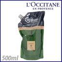 ロクシタン ファイブハーブス リペアリング シャンプー 500ml リフィル / L'OCCITAN