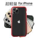 背面プレート付き iPhoneXS iP