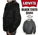 リーバイス Levi's - メンズ・ダウンジャケット Men's Jacket [ブラック]