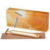 Beauty Bar 24K ビューティーバー 純金 超音波美顔器 防水 日本製 フェイシャルケア 美容