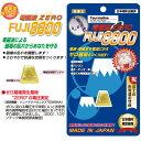 Fuji8800