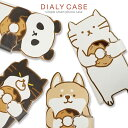 AQUOS zero2 SH-01M SHV47 アクオスゼロ2 スマホケース おしゃれ かわいい 手帳型ケース カバー ネコ ねこ 柴犬 パンダ はちわれ猫 アニマル