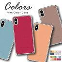 iPhone12 Pro Max Mini SE 第2世代 クリアケース 全機種対応 カラー シンプル ハード かわいい おしゃれ スマホカバー