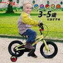 子供用自転車 14インチ 【30日間返品保証】 HITS N...