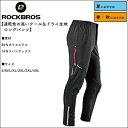 メンズサイクルジャージパンツ長ズボンスポーツS~4XLROC...