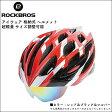 【ただいま送料無料!!】ROCKBROS(ロックブロス)サイクリングヘルメットアイウェア格納WT055 全5色【コンビニ受取対応商品】【後払い対応】