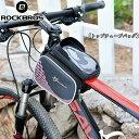 特価1632円←通常価格2395円【在庫処分】トップチューブバッグ 自転車 5.8インチ対応タッチスクリーン ピンク ROCKBROS(ロックブロス)バイク バッグ