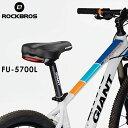 樂天商城 - 自転車サドルテールライト付きシートクッションサイクリング黒ROCKBROS(ロックブロス)サドル