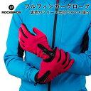 樂天商城 - グローブ手袋タッチパネル対応裏起毛サイクルROCKBROS(ロックブロス)手袋